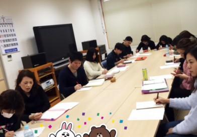 第2弾中国語・韓国語クラス残席状況