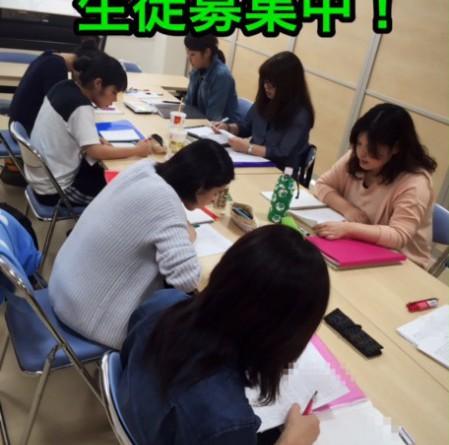 第3弾★韓国語入門初級クラス生徒募集開始!