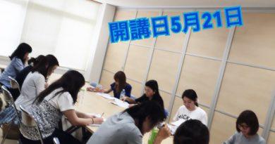 5月21日開講★中国語・韓国語初級クラス生徒募集中!