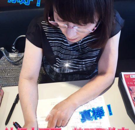今日の中国語マンツーマンレッスン☆沖縄中国語・韓国語教室