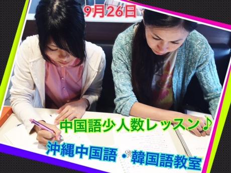 月曜日に韓国語を勉強したい方を急募中!